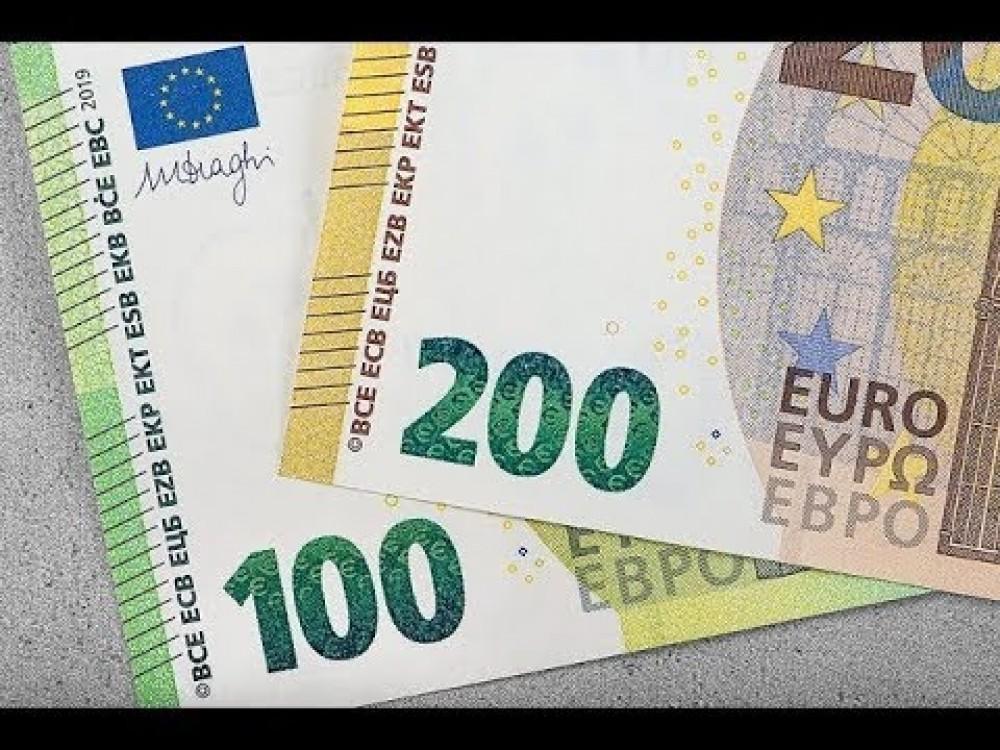 Embedded thumbnail for Nauji 100 ir 200 eurų banknotai